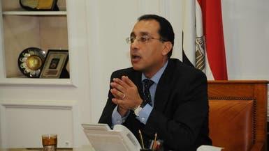 رئيس وزراء مصر لزوج الطبيبة: أعتذر عما فعله أهل قريتكم