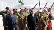 Welcome ceremony as Sisi arrives in Jordan