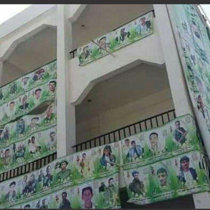 رفض يمني لدعم قطر طباعة الكتاب المدرسي