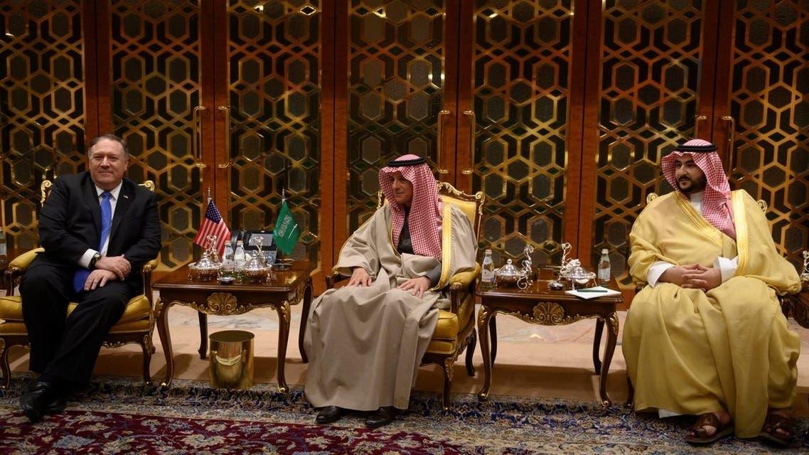 DwzvL_FXcAAF6nJبومبيو السعودية 3