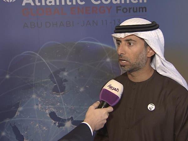 الإمارات تتوقع استعادة توازن أسواق النفط خلال 3 أشهر