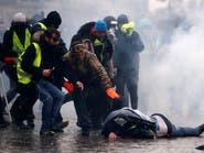 فرنسا.. اعتقالات وجرحى وغاز خلال تظاهرات السترات الصفر