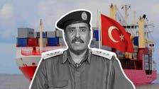 بالأسماء.. 4 منصات إعلامية تدعم بها تركيا متطرفي ليبيا