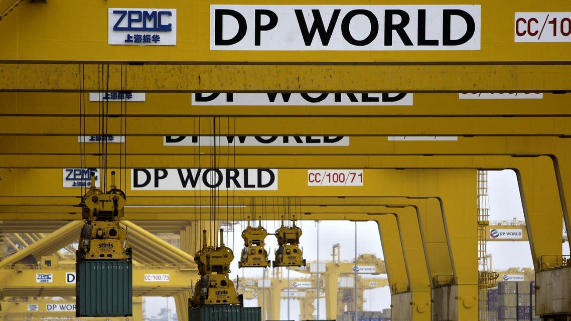 Dubai based port operator DP World says it will buy a 71.3 percent stake in Chile's Puertos y Logistica SA. (File photo: AP)