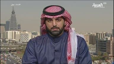 """""""منافع"""" تطلق عمليات تمويل الملكية الجماعية بالسعودية"""