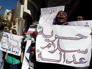 السودان: إطلاق سراح جميع المعتقلين في الاحتجاجات
