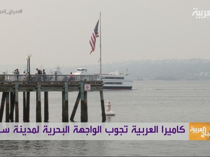 السياحة عبر العربية | جولة حول الواجهة البحرية لمدينة سياتل