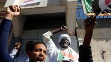 سوڈان : عوامی احتجاج اور مظاہرے جامع ملک گیر ہڑتال کی جانب گامزن