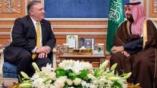 سعودی ولی عہد اور امریکی وزیر خارجہ یمن میں سویڈن معاہدے پر عمل درامد کی ضرورت پر متفق