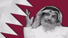 """أبرز مطلوب بلائحة الإرهاب القطري يستأنف نشاطه بـ""""تويتر"""""""