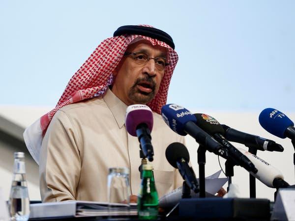 لقاء سعودي ياباني لبحث احتياجات طوكيو النفطية