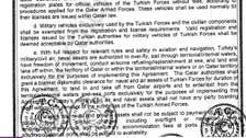 قطر میں ترکی کی عسکری تنصیبات میں دوحہ کو داخلے کی اجازت نہیں