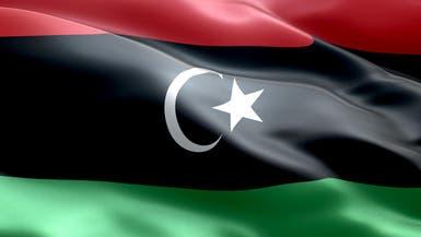 اجتماع رباعي حول ليبيا على هامش قمة تونس