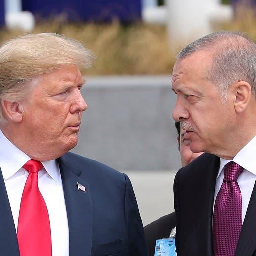 ما حقيقة توتر العلاقات بين واشنطن وأنقرة؟