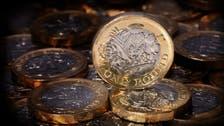 الإسترليني يقفز 1% أمام اليورو بدعم من عاملين.. ما هما؟
