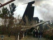 بالفيديو.. تحطم طائرة شحن عسكرية قرب طهران ومقتل 13