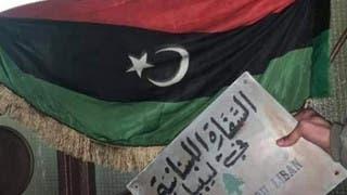 ليبيا.. هجوم على مقر سفارة لبنان ومطالب بقطع العلاقات
