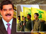حزب الله يملك منجمين للتنقيب عن الذهب في فنزويلا