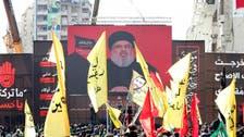 برطانیہ کا لبنان کی حزب اللہ تحریک پر پابندی لگانے اور دہشت گرد قرار دینے کا فیصلہ