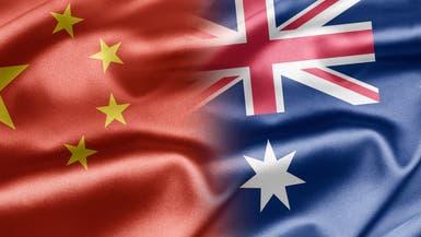 توتر بسبب تغريدة.. أستراليا تطالب الصين بالاعتذار