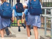 أزمة الثقة بالنفس لدى الفتيات.. هل للمدرسة علاقة؟