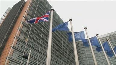 15 محطة في تاريخ العلاقات البريطانية الأوروبية.. تعرف عليها