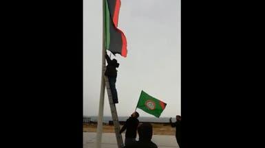 ليبيا تطلب توضيحا حول حرق علمها بلبنان..وأبوالغيط منزعج