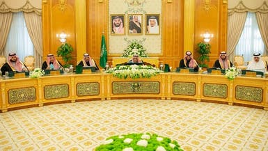 السعودية تدعو مجلس الأمن للتدخل ووقف الاستيطان