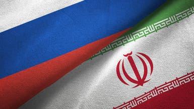 إيران تهدد الوكالة الذرية.. وروسيا تتضامن