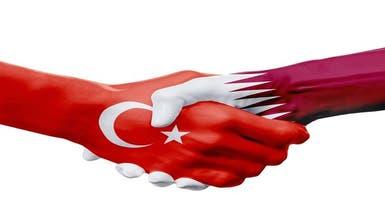"""شرطة قطر تتدرب عند الأتراك على """"مكافحة الشغب"""""""