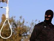 إعدام ما لا يقل عن 4 سجناء في إيران