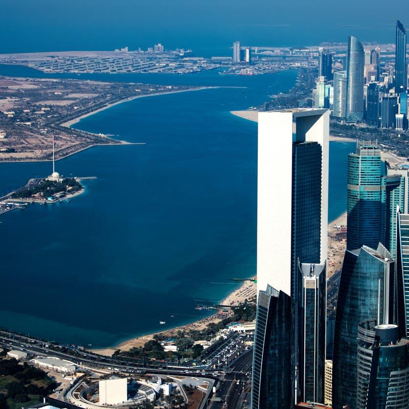 الإمارات تمدد مهلة إعفاء جميع مخالفي الإقامة حتى نهاية 2020