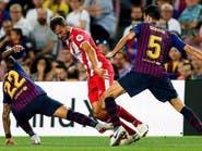 برشلونة يستنجد بالمخضرم ستيواني لإراحة ميسي وسواريز