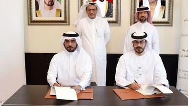 """""""ديار"""" تدير عقارات """"الأوقاف وشؤون القصر"""" في دبي"""