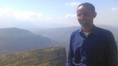 ميليشيات الحوثي تختطف معلماً طالب بالإضراب بسبب الرواتب