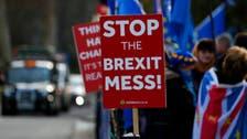 الحزب الاتحادي بأيرلندا يصوت ضد صفقة بريكست