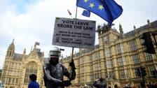 أوروبا تحبس أنفاسها والبرلمان البريطاني يصوت على بريكست