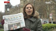 """اليوم.. """"تيريزا ماي"""" تستعد لهزيمة قاسية في البرلمان"""