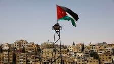 اردن آیندہ ہفتے یمنی فریقوں میں قیدیوں کے تبادلے پر مذاکرات کی میزبانی کرے گا
