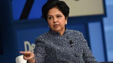 هذه هي مرشحة إيفانكا ترمب لرئاسة البنك الدولي
