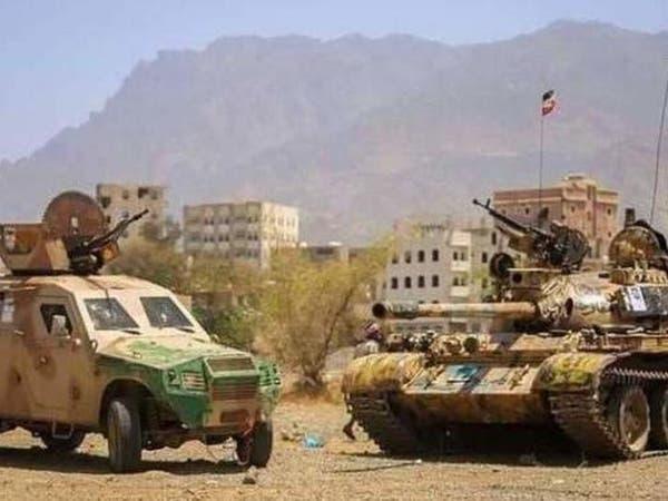 الجيش اليمني يحرر مواقع استراتيجية شمال الضالع