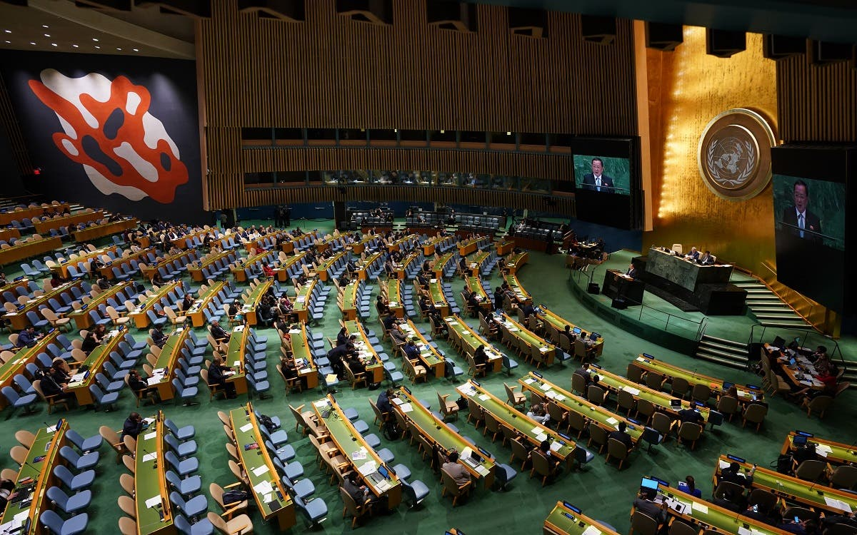 A file photo of the UN General Assembly. (AFP)