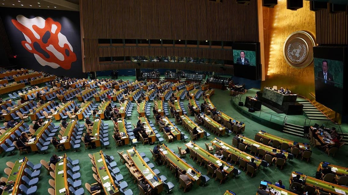UN General Assembly. (AFP)