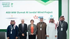 SAGIA initiates investment license process for Saudi wind project