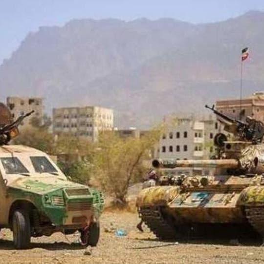 عملية نوعية للجيش اليمني خلف خطوط الحوثي شرق صنعاء