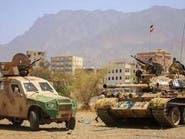 الجيش اليمني يناشد الصليب الأحمر لانتشال جثث الحوثيين شرق صنعاء