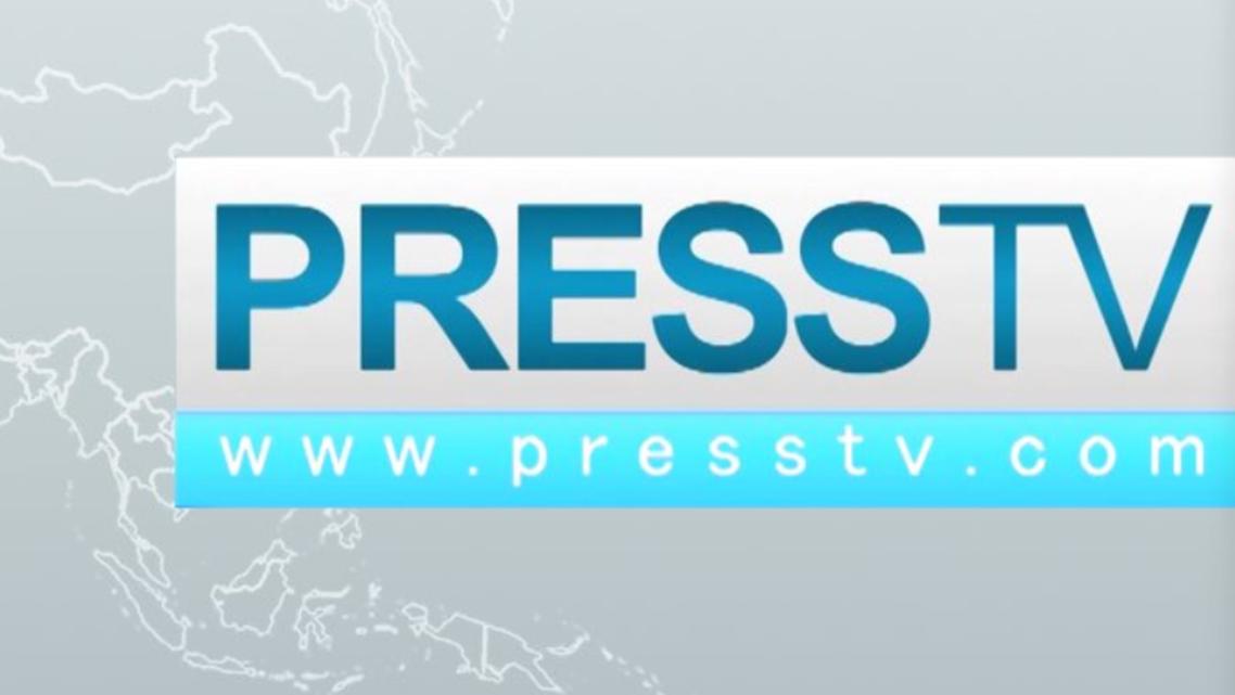 Press TV (Twitter)