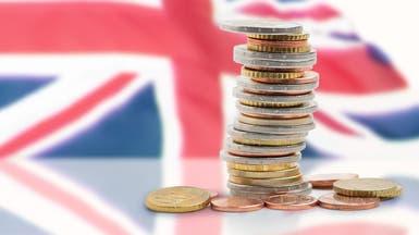 رؤساء بنوك بريطانيا يتقاضون 120 مرة أكثر من الموظفين!