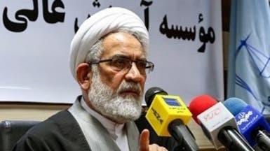 مدعي عام إيران: الأزمة الاقتصادية وراء انتشار السرقة