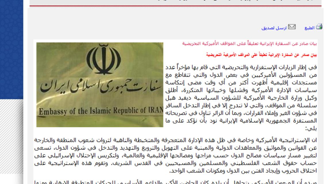 Iran embassy statement. (Screengrab)
